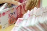 北京房产抵押贷款哪家正规靠谱