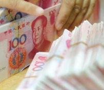 南京个人信用贷款的申请条件是