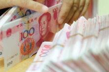 郑州个人信用贷款与按揭贷款申请条件有何不同