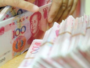 重庆大学生贷款