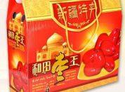 郑州纸箱厂, 郑州彩色纸箱厂做纸箱的流程是什么