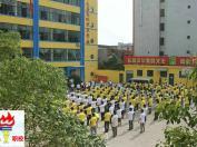 武汉文昌职校校园风光