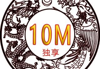 长城宽带广州10兆 聚友e家 极速50M光纤包安装