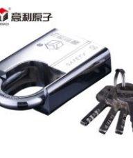 锁 (2)