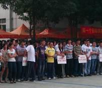 广西工业职业技术学院图片2