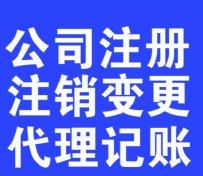 办理公司变更,桂林百屹财务更