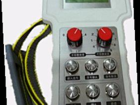 多发多收选号控制工业无线遥控器