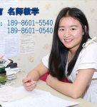 武汉艺考生文化课集训有哪些