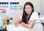 武汉艺术生文化课辅导中心、