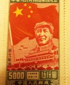 中国邮政向假票、假邮品宣战