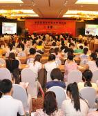 上海摄影摄像,大合影,商务,婚礼,年会,培训