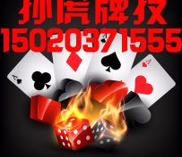福州麻将吃牌技巧之教你如何看