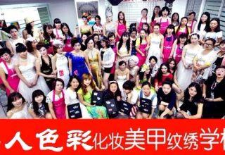 株洲化妆培训学校 彩妆培训班
