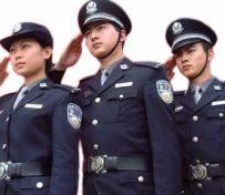 政法干警培训北京职称评审机构