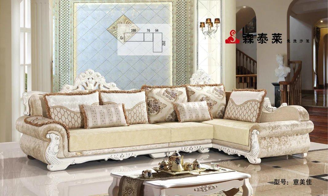 欧式客厅沙发-意美佳_森泰莱免洗沙发