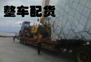 北京到惠州物流专线