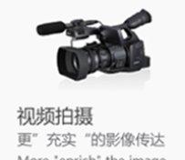 拍摄-上海简巨文化