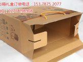 郑州水果箱生产,郑州礼品箱厂