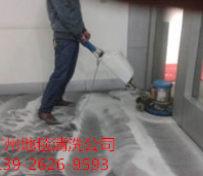 广州白云区地毯清洗公司