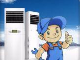 空调常见问题现象原因解析,空调问题判断分析空调常见问题现象原因解析,空调问题判断分析