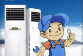 空调清洗可保护压缩机