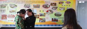 青岛戒网瘾学校