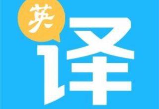 深圳同声传译