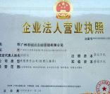 上海奉贤代办公司注册