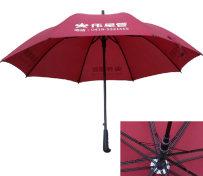 定做广告雨伞可加印logo