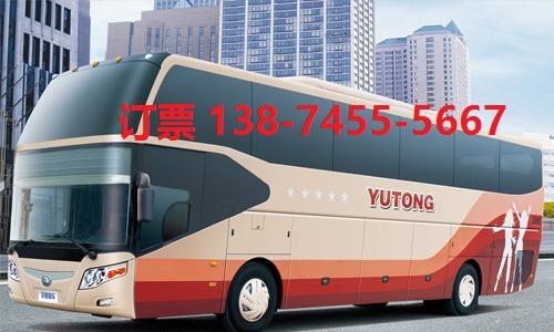 怀化直达莆田坐多久汽车13874555667坐多久