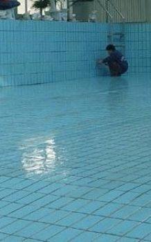 游泳池补水防漏