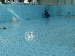 蓄水池、游泳池防水