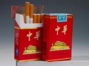 遂宁烟酒回收公司