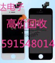 深圳金立手机液晶总成回收