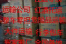 上海到石家庄邯郸直达物流专线
