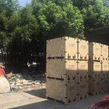 卡扣式循环木箱撬动运输包装行业的千亿市场