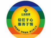天津企业变更 有哪些流程 注意什么
