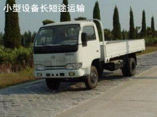 深圳货运公司