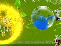 环氧树脂地坪漆特点及施工方法