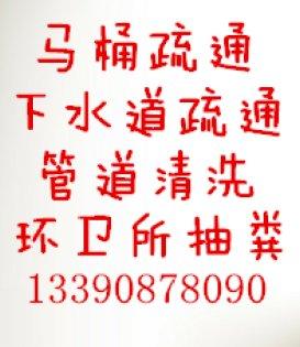 昆山邦洁通管道工程有限公司 公司正规 经昆山市工商注册