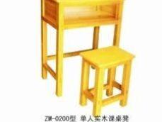 实木课桌及实木床定制