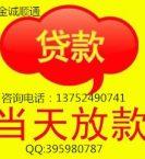 天津房屋抵押贷款涉及的方方面面