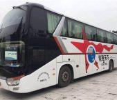 广州旅游租大巴车送旅游保险