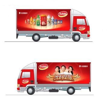 廣州車廂廣告價格、貨車車身廣告