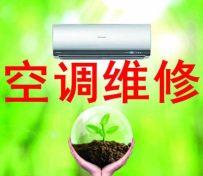 格力汽车空调使用保养要得当