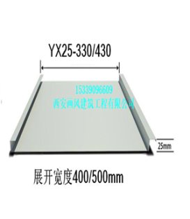矮立边25-430铝镁锰钛锌板