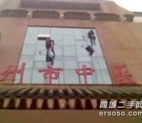 柳州特洁清洗公司图片3