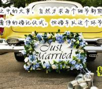 西安婚礼车队租赁-西安奔驰斯