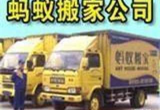 上海蚂蚁搬场 51095669专业钢琴搬运
