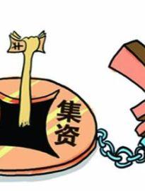 宝山离婚律师 宝山婚姻纠纷律师 宝山财产分割律师